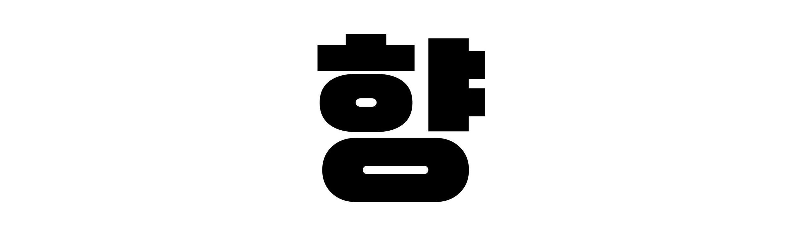 Korean PerfumeArtboard 1